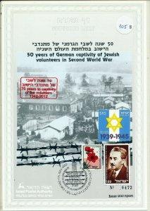 ISRAEL 1992 50 YEARS GERMAN CAPTIVITY OF VOLUNTEERS S/LEAF CARMEL # 105b