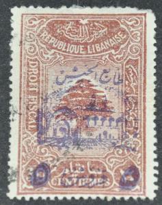 DYNAMITE Stamps: Lebanon Scott #RA1 - USED