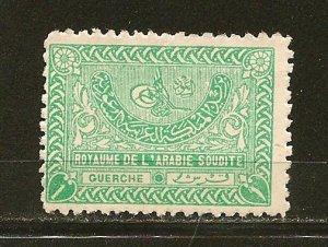 Saudi Arabia 163 Tughra Used
