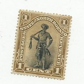 North Borneo #79 (MH) CV $12.00