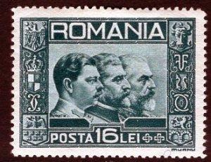 Romania (1931) #403 MH