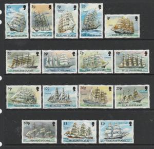 Falklands 1989 Defs, Ships UM/MNH SG 567/82