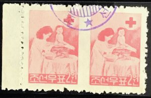 North Korea DPRK #126a CTO Imperf Pair CV$30.00 Red Cross Doctor Baby