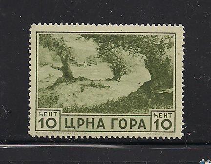 Montenegro 2N34, F-VF, MNH