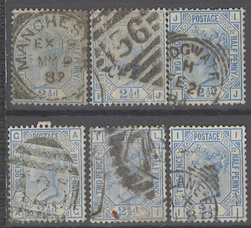 COLLECTION LOT # 2239 GREAT BRITAIN #82p22 X 6 MAY HAVE MINOR FAULT 1880 CV+$240