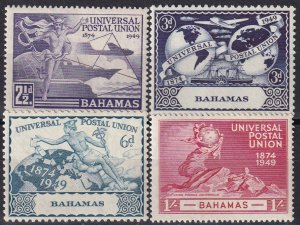 Bahamas #150-53  F-VF  Unused CV $5.35  (Z2468)