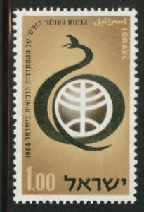 ISRAEL Scott 263 Serpent of Aesculapius 1965 MNH**