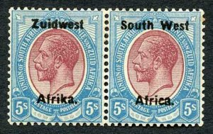 South West Africa SG25 5/- M/M pair (toned gum) Cat 70 Pounds