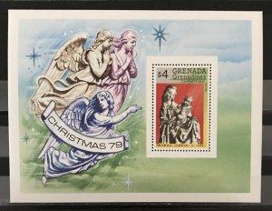 Grenada Grenadines1979 #340 S/S, MNH, CV $1
