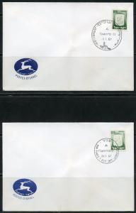 ISRAEL 12 DIFFERENT JULY  1967  OCCUPIED POST OFFICE OPENINGS  FD CANCEL COVERS
