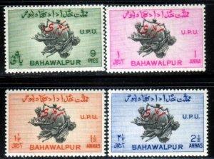 UPU, 75th Anniv., UPU Monument, Bern, Bahawalpur SC#O25-O28 MNH set