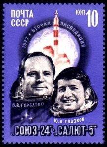 USSR Russia 1977 Cosmonauts Soyuz 24 Space Flight Spaceman Sciences People Stamp