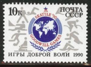 Russia Scott 5904 MNH** 1990 Goodwill stamp