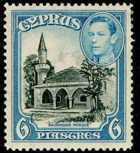 CYPRUS SG158, 6pi black & blue, NH MINT.