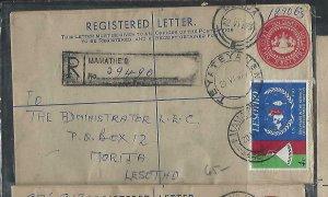 LESOTHO  (PP0310B) 1973 10C  RLE+ 10C UN MAMATHE'S TO MORIJA