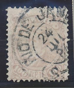 Brazil Stamp Scott #91, Used, Rio De Janeiro Dated Cancel - Free U.S. Shippin...