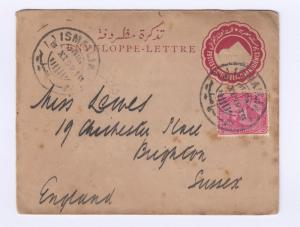 Egypt 1899 Uprated Entire Stationery To England Postal History J3089