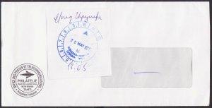 RARE FRENCH POLYNESIA THAITI COVER TO ARTSAKH KARABAKH ARMENIA MISSED R18032