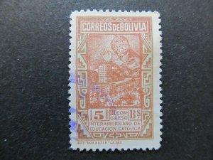 A4P31F93 Bolivia 1948 5b used