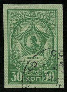 1944, Order of Suvorov, USSR, 30K (RT-1243)