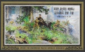 North Korea Sc 4175 Heros MNH
