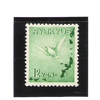 RYUKYU Scott #C2 Mint 12y  Air Mail 2016 CV $25.00