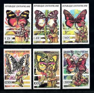 [77255] Central African Rep. 1990 Scouting Butterflies  MNH