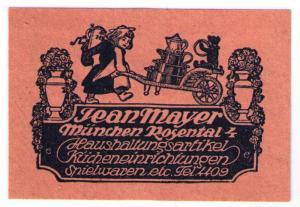 GERMANY, MUNICH VINTAGE POSTER LABEL, CINDERELLA, NO GUM LIGHT HINGED (V693)