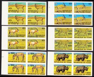 Chad WWF Endangered Animals 6v Imperf Blocks of 4 with side margins SG#555-560