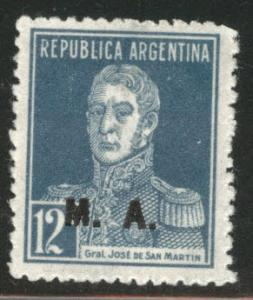 Argentina Scott OD24 MH* 1923 Official stamp