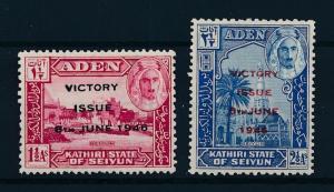 [96457] Aden Kathiri State of Seiyun 1946 End World War II OVP MLH