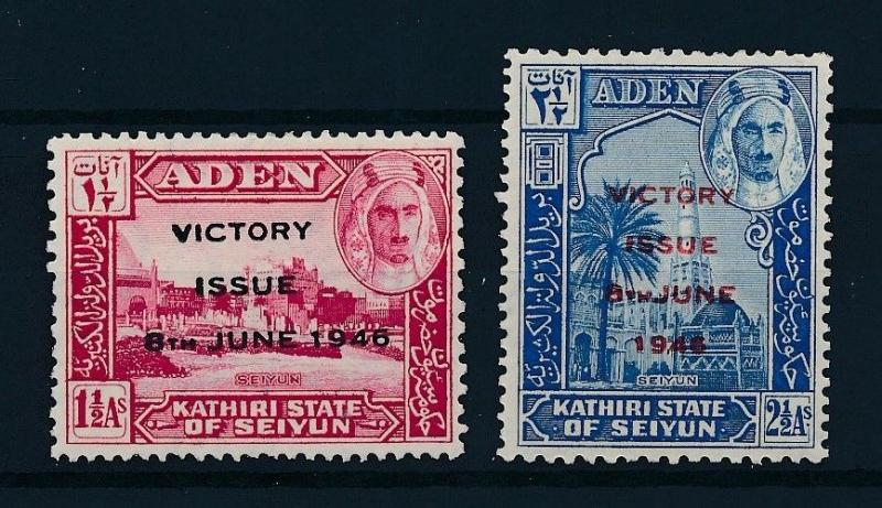 [96457] Aden Kathiri State of Seiyun 1946 End World War II OVP MLH