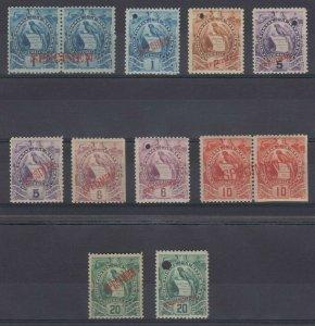 GUATEMALA 1886-95 QUETZAL Sc 43-45, 47-49 TWO PAIRS & EIGHT SINGLES SPECIMEN