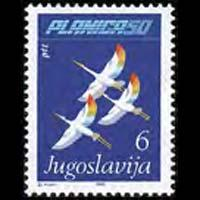 YUGOSLAVIA 1985 - Scott# 1727 Herons Set of 1 NH