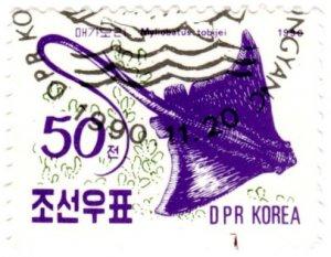 Korea (North) Scott 2956 (1990: Ray)
