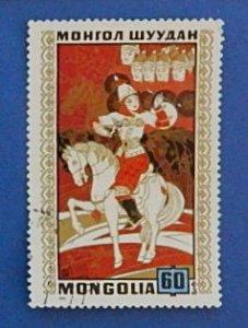 Mongolia (R-135)