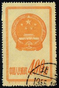 China PRC #119 Reprint National Emblem; Used (~4.00)