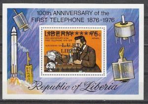 Liberia, L.U.R.D. C212 issue. Centenary of Telephone s/sheet. Black L.U.R.D. o/p