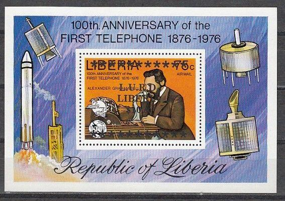 Liberia, L.U.R.D. C212 issue. Centenary of Telephone s/sheet. Black L.U.R.D. o/p