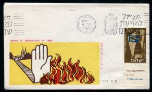 Israel Event Cover Bewere Prevent Fires 1956. x31018