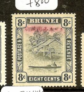 BRUNEI JAPANESE OCCUPATION (P1502B) 8C GREY SGJ9  MOG