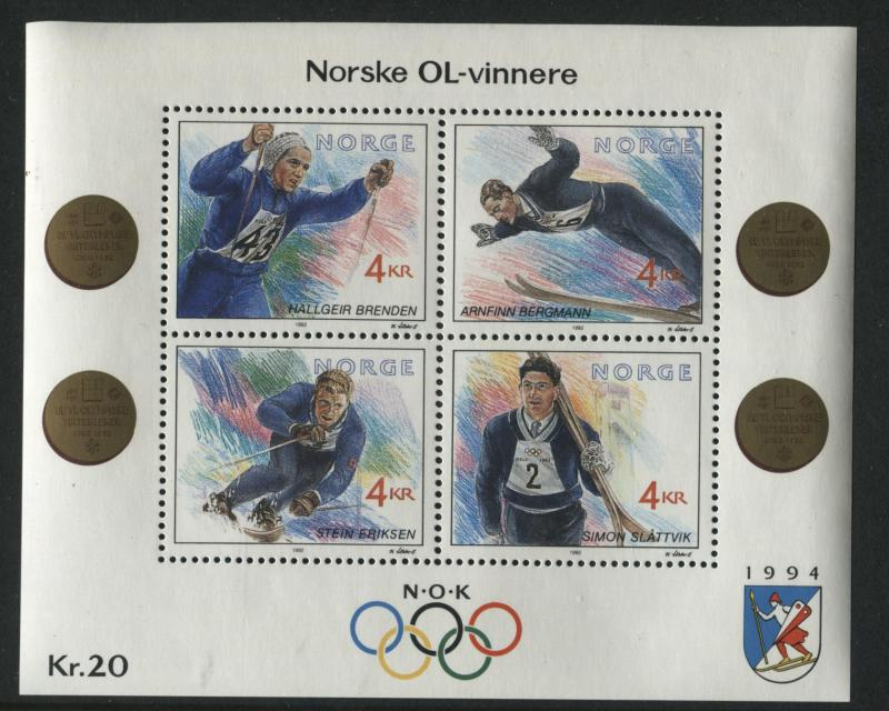 Norway 1021   MNH