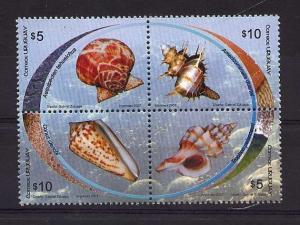 Sea Marine live Fauna Conch shell shellfish URUGUAY Sc#2195 MNH STAMP