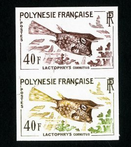 French Polynesia Stamps # 202 Trial color imperf NH