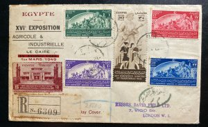 1949 Cairo Egypt First Day Cover To England  Agricultural Industrial Exhibition
