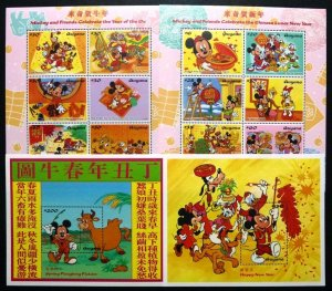 Guyana 1997 Disney Chinese Lunar NEW YEAR OX Cow Mickey Cartoon 4 M/S Stamps MNH