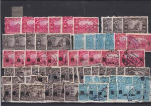 Yugoslavia 1921-24 Disabled Soldiers Fund Stamps Ref 31165