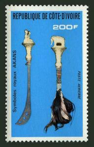 Ivory Coast C61,MNH.Michel 487. Symbols of Akans Royal Family,1976.