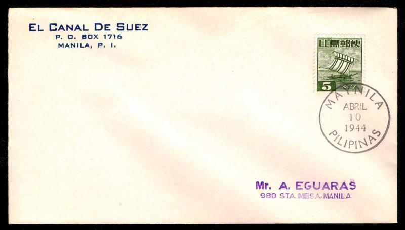 1944 OCCUPIED PHILIPPINES #N25 FIRST DAY COVER - CV$18.00 (ESP#4608)