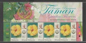 Malaysia 2016 PERAK Garden Flowers Definitive Series 60sen 4V block title margin